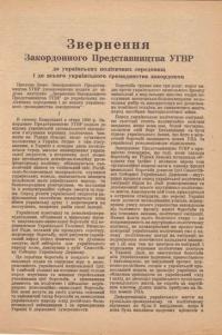 book-12750