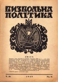 book-12754