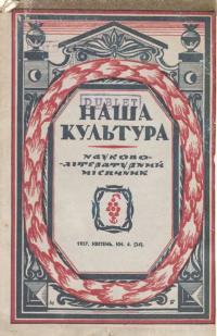 book-12759
