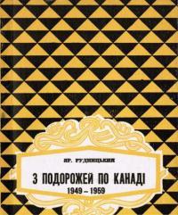 book-12763