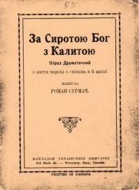 book-12766