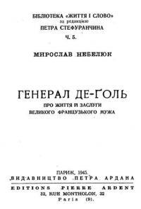 book-12768