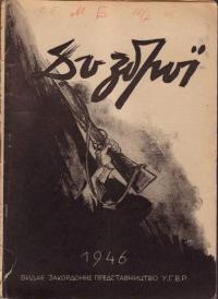book-12770