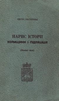 book-12774