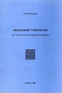 book-12776