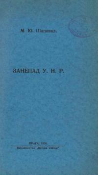 book-12777