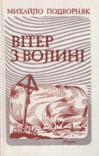 book-12778