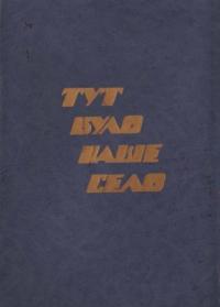 book-12779