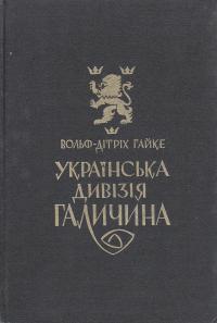 book-1278