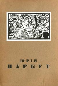 book-12782