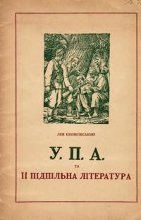 book-12783