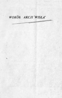 book-12788