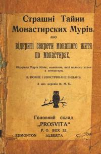 book-12789