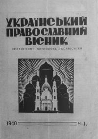 book-12792