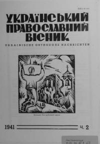 book-12793