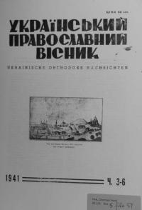 book-12794