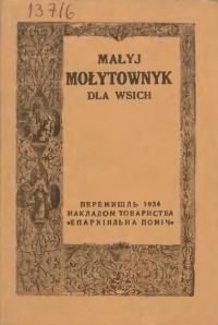 book-12799