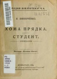book-1280