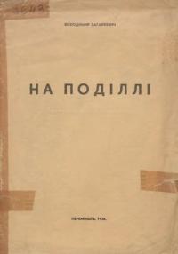 book-12800