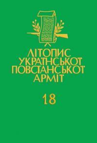 book-12802