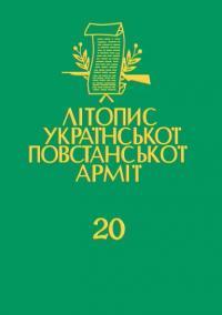 book-12804