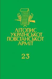 book-12807