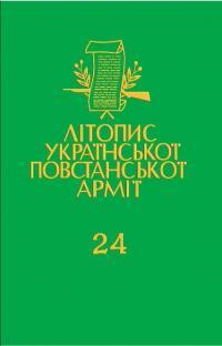 book-12808