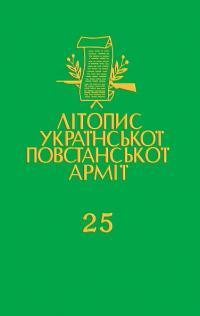 book-12809