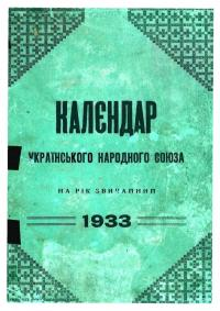 book-1281