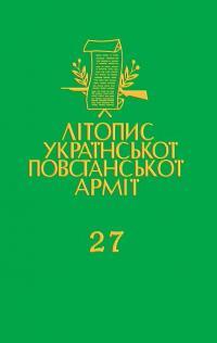 book-12811