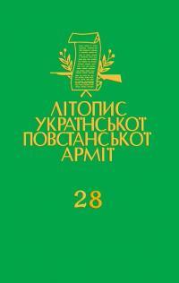 book-12812