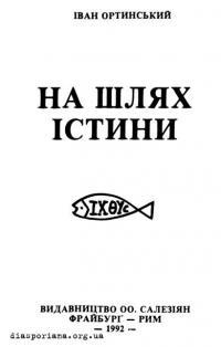 book-12823