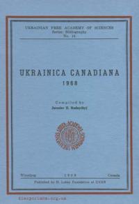 book-12825
