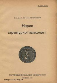 book-12826