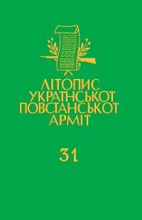 book-12830