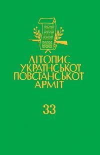 book-12832