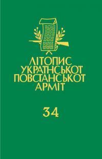 book-12833