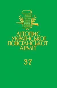 book-12836