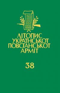 book-12837