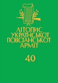 book-12839