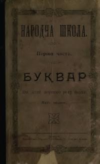 book-1284