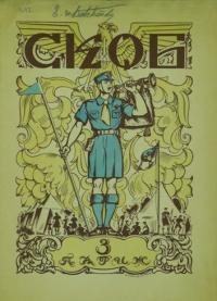 book-12843