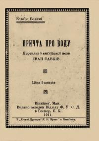 book-12845