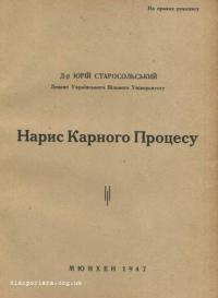 book-12846