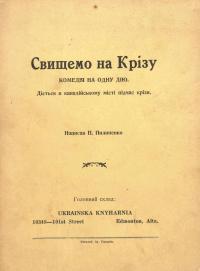 book-1285