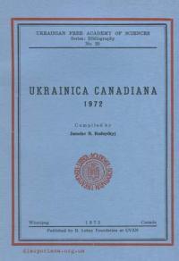 book-12857