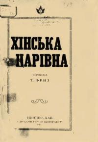 book-12858