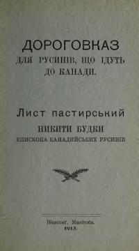 book-1286