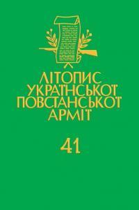 book-12864