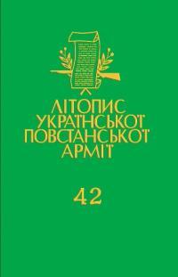 book-12865